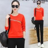 MG 運動套裝女-春秋女裝時尚韓版運動服套裝秋季休閒顯瘦長袖衛衣兩件套