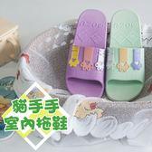 【LASSLEY】貓手手室內拖鞋/浴室拖鞋