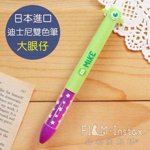 【菲林因斯特】日本進口 雙色筆 怪獸大學 大眼仔 黑紅兩色原子筆/ 迪士尼 上學上課必備可愛文具