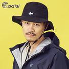 ADISI 輕量3L防水高透氣盤帽AS1...