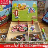 幼兒拼圖磁性拼圖幼兒童益智力開髮玩具1-3-6周歲男女孩2寶寶4早教5木質樂 爾碩數位