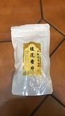 桂花香片 三角立體茶包(20入) 全祥茶莊