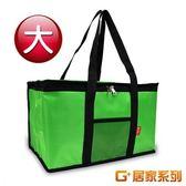 G+居家系列  加大款 防潑水亮彩保溫袋-綠色