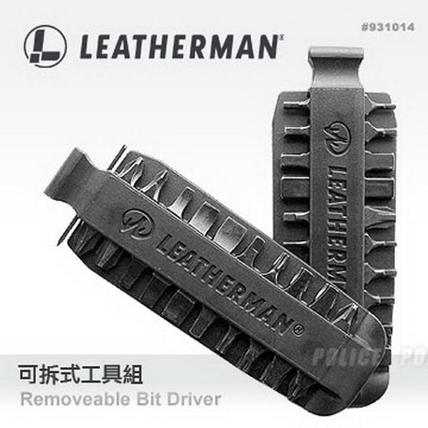 美國Leatherman 可拆式工具組(公司貨)#931014