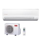 (含標準安裝)台灣三洋SANLUX變頻冷暖分離式冷氣6坪SAE-41VH7/SAC-41VH7精品型
