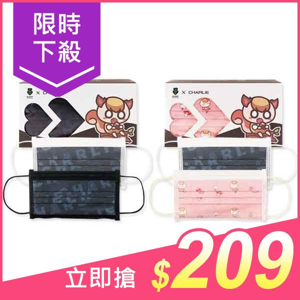 禾匠 成人醫療口罩(1盒20入)茶里 款式可選 MD雙鋼印【小三美日】原價$239