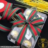 聖誕節裝飾緞帶包裝彩帶金邊絲帶烘培蛋糕禮品盒【雲木雜貨】