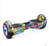 高速版護具G男士兩輪輪子平行車兒童平衡車變速電動。男孩小學生CY 酷男精品館