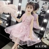 女童連身裙5夏裝2020新款無袖洋裝洋氣夏天公主裙子8歲 EY11791 【MG大尺碼】