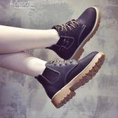 短靴馬丁靴女英倫風正韓加絨靴子女切爾西短靴女鞋子奈斯女装