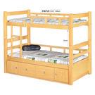 【森可家居】實木3.7尺雙層床 7SB094-1 含收納櫃 上下舖