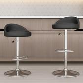 吧檯椅 吧臺椅現代簡約酒吧椅升降旋轉靠背椅子家用高腳凳吧臺美甲圓凳子 芊墨左岸LX