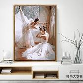 數字油畫diy油彩畫手工填充畫手繪畫客廳裝飾畫【時尚大衣櫥】