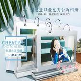 亞克力相框 台歷相框水晶擺臺相框6寸7寸8寸DYI插頁廣告價格展示牌