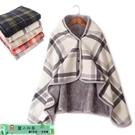 電熱毯 披肩冬季加厚家居肩頸保暖披肩發熱...