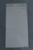 防指紋手機螢幕保護貼 Sony Xperia C4 霧面 AG 抗眩光/抗炫光
