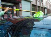 洗車拖把汽車鋁合金把手洗車工具「潮咖地帶」