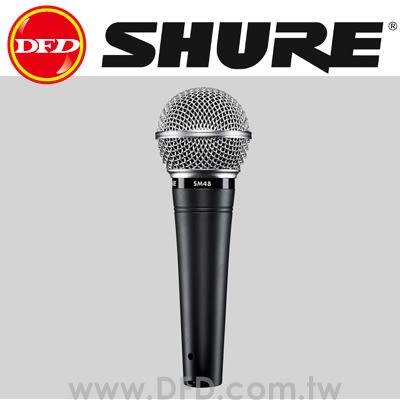 美國 舒爾 SHURE SM48-LC 心形動圈人聲麥克風 公司貨 演講和人聲應用