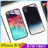 星空玻璃殼 iPhone XS XSMax XR 手機殼 漸層天空 黑邊軟框 保護殼保護套 防摔殼