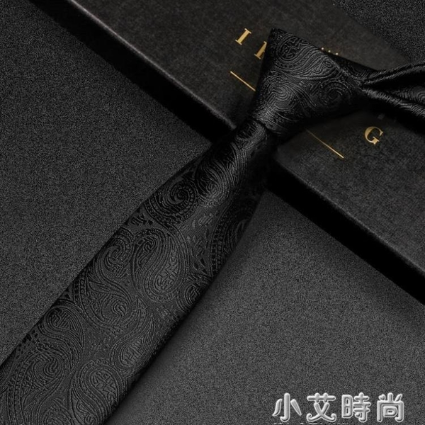 黑色領帶男拉鏈式潮韓版正裝手打西裝學院風小細窄懶人免打結輕奢 小艾新品