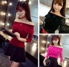 EASON SHOP(GW1138)韓版一字領平口荷葉花邊長袖針織衫內搭衫女上衣服毛衣彈力貼身素色黑色白色