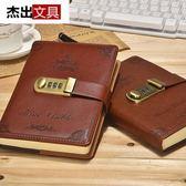 帶鎖日記本加厚韓國創意手賬本學生記事本【洛麗的雜貨鋪】