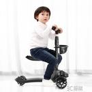 滑板車 兒童1-2-3-6歲三合一可坐女孩男寶寶幼兒滑滑溜溜車初學者WD 3C優購