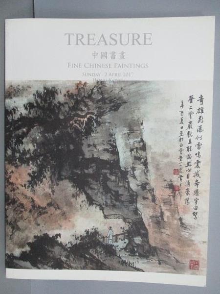 【書寶二手書T3/收藏_PHT】TREASURE_中國書畫_2017/4/2