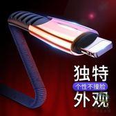 蘋果數據線iphone充電線加長快充耐用【步行者戶外生活館】