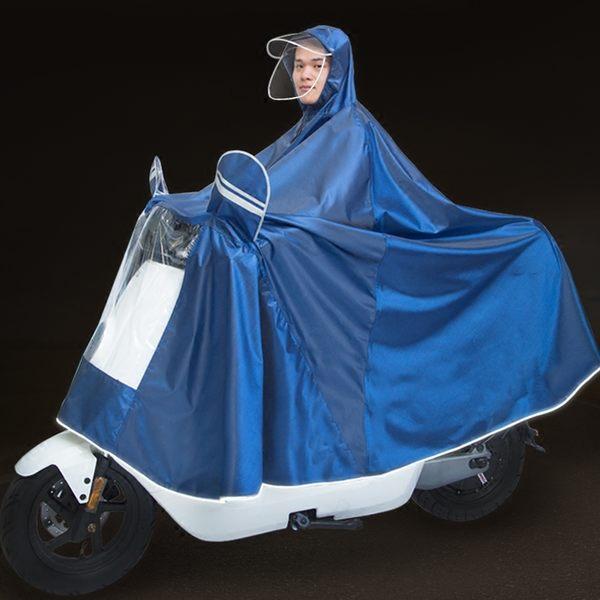雨衣電動車摩托車單人男女成人韓國時尚加大加厚電瓶車自行車雨披