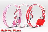 快速出貨 Hello KITTY Mohzy iPhone4 4S Micro USB 磁扣吸附 充電傳輸線