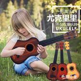 兒童玩具吉他可彈奏尤克里里   BS21836『毛菇小象』TW