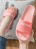 涼拖鞋女家用