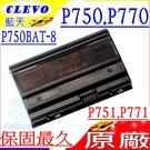CLEVO P750BAT-8 電池(原廠)-藍天 P750電池,P751,P770電池,P771,P775電池,NP9752,EON17-X,W-17S電池