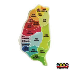 【收藏天地】台灣紀念品*米亞島型冰箱貼-台灣地圖  ∕  磁鐵  彩繪 觀光 禮品 辦公小物