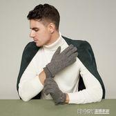 男士冬季羊毛羊絨毛線針織手套加絨加厚雙層保暖騎行開車戶外防滑 溫暖享家