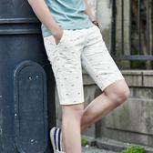 短褲男五分褲寬鬆運動褲休閒半褲韓版薄款沙灘男士七分褲   蓓娜衣都