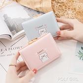 女士錢包短款 學生日系ins少女2021韓版新款可愛卡通復古小零錢包 夏季新品