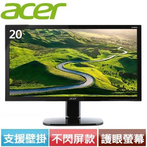 Acer宏碁 KA200HQ Ab 20型 LED護眼壁掛螢幕