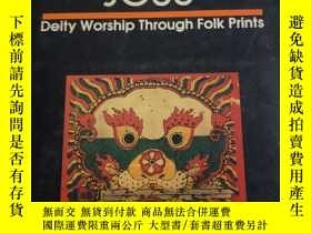 二手書博民逛書店Paper罕見Joss:Deity Worship Throug