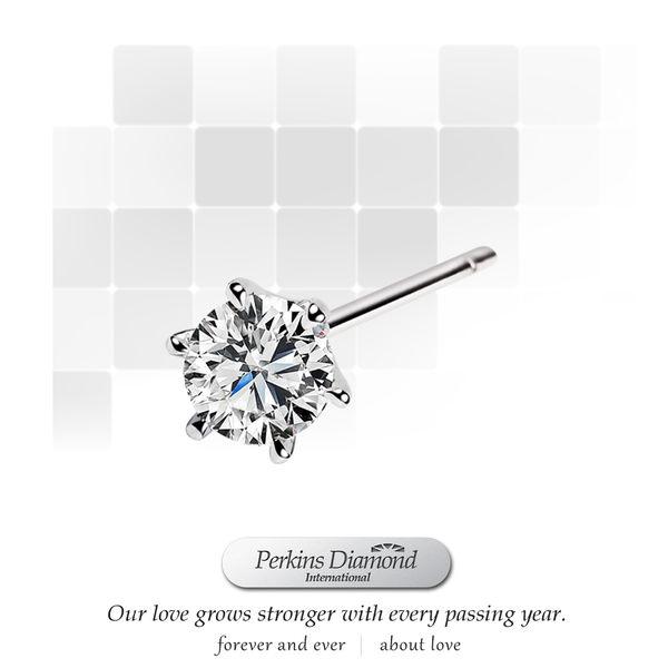 鑽石耳環 PERKINS 伯金仕 Classic系列 0.30克拉單邊鑽石耳環