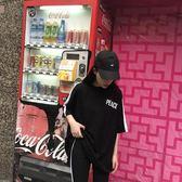 2018春裝新款韓版顯瘦短袖T恤運動套裝女