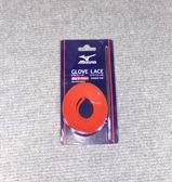 「野球魂中壢店」--日本「MIZUNO」150cm手套線(1GJYG10300,52橘紅色)日本製
