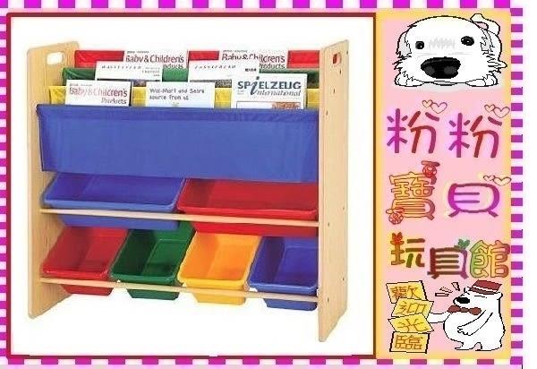 *粉粉寶貝玩具*兒童書報玩具收納架~培養小朋友收納分類的好習慣