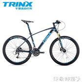 TRINX千里達X1山地自行車禧瑪諾27速油剎氣壓前叉接近碳纖維重量 igo 全館免運