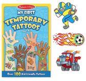 【美國瑪莉莎Melissa & Doug】兒童紋身貼紙簿 男孩 #MD2947