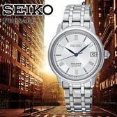 SEIKO日本精工PRESAGE經典鏤空機械腕錶4R35-01B0W/SRP857J1公司貨
