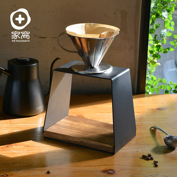 【+O家窩】悶蒸十五手沖咖啡濾杯架組(咖啡濾架+濾杯) (日式 咖啡 錐形 不鏽鋼 木質 工業風)