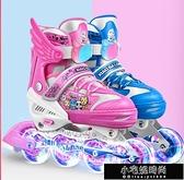 小霸龍兒童初學者全套裝旱冰輪滑鞋男童女童小孩可  【全館免運】