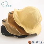 兒童帽子春夏薄款素色棉質防曬遮陽帽嬰兒漁夫帽【淘夢屋】